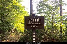 登山者が無く静かな山行だったby ゲストさん 640x416(162KB)