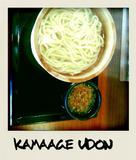 香川の讃岐うどんチェーン店によりました。安くておいしいよ。うどんのコシもつゆのダシもGood.By kazuoby 沼津Iphoneから送信by 沼津 681x800(121KB)