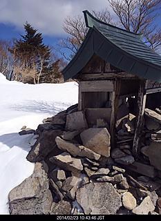 小ちゃい神社が山の上にありま〜す。by ゲストさん 640x446(111KB)