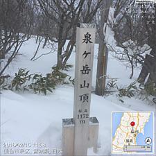 吹雪でやっと登頂。スノーシュー&アイゼンは要りませんでした。by ゲストさん 1024x1024(314KB)