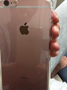 羅臼岳の豪雨でiPhone5s即死。回復施術の甲斐もなく逝ってしまったねで、新しくiPhone6sピンクゴールドゲットする。by ゲストさん 480x640(60KB)
