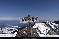 天気最高、展望良し、風強しby ゲストさん 640x416(90KB)