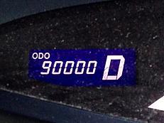 エスティマ4年で9万キロ達成です。山の使ったるだけで、、、よく乗ったもんだ。by ゲストさん 721x540(100KB)