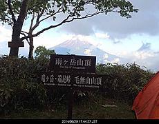 雨ヶ岳へテン泊、久しぶりでテント担ぎました。重いかったですが綺麗な富士山が見えました。夜はやっぱり雨の雨ヶ岳になってしまいました。[image: 埋め込み画像 1]by ゲストさん 640x500(77KB)