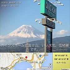 カインズホームと富士山、いい天気、雪綺麗です。by ゲストさん 1024x1024(228KB)