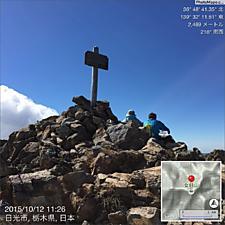 Google Mapsで表示Photo Mapoで作成しました快晴 360度大パノラマです。by ゲストさん 1024x1024(254KB)