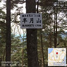 もう一丁半月山by ゲストさん 640x640(256KB)