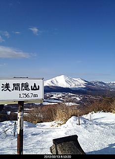 天気が良いので山のはしごしてしまいました。by  kazuo 466x640(122KB)