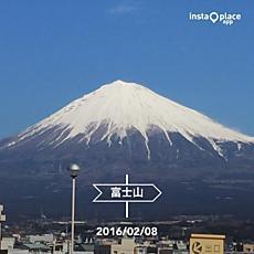 快晴、富士山綺麗です。by ゲストさん 640x640(72KB)