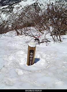 野反湖から登った。2~3日前に雪が降ったらしくグズグズで歩くのに大変でしたby  kazuo 466x640(162KB)
