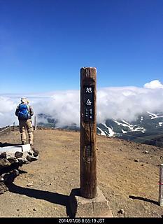 旭岳 天気良く、視界良好 高山植物も一杯で最高の登山日和でした。by ゲストさん 466x640(113KB)