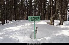 山頂手前で槍ヶ岳が見えました。by ゲストさん 640x416(109KB)