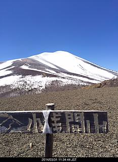 強風ですが快晴で雪なしの小浅間山からの浅間山。by ゲストさん 466x640(134KB)