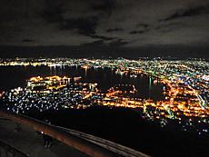 襟裳岬から函館山へ夜の展望を見に車で6時間掛けて来ましたが滞在時間10分で下りました。by ゲストさん 640x480(384KB)