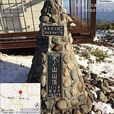 天気快晴、展望最高。しかし雪少ない。下の登山道はドロドロ、雪固く滑りやすい。by ゲストさん 640x640(232KB)