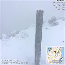 スノーシューハイクで二岐山、山頂はガスっています。風も強いです。気温13℃by ゲストさん 1024x1024(160KB)