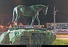 新冠町にあるレ・コード館・道の駅にあるハイセイコーの銅像。雑草魂を見せてくれました。僕らの勇気と希望を与えてくれました。(チョットオーバーかな)by ゲストさん 640x446(262KB)