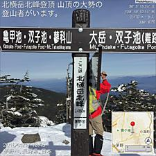 北横岳北峰登頂 山頂の大勢の登山者がいます。by ゲストさん 1024x1024(342KB)