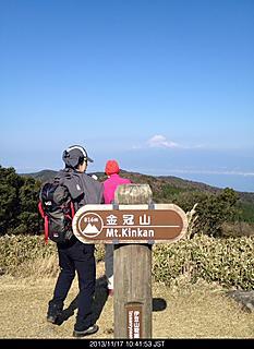 登山口から20分散歩コースでしたby  kazuo 466x640(130KB)