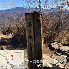 茅ヶ岳登頂 天気いいけど風が冷たいよ。by ゲストさん 640x640(179KB)