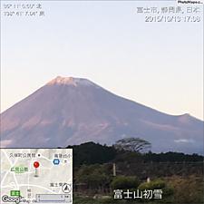 富士山初雪Google Mapsで表示Photo Mapoで作成しましたby ゲストさん 1024x1024(161KB)