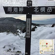 三ツ岳一峰 岩場から急激に下ります。所々氷の道にになっていますが、木々や岩を掴み、慎重に下ります。ここまで来たらアイゼン使いたくない。空は次第にガスって来ました。風も強いです。マイナス8度Google Mapsで表示Photo Mapoで作成しましたby ゲストさん 1024x1024(292KB)