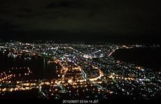 夜景が綺麗です。[image: 埋め込み画像 1]by ゲストさん 640x415(111KB)