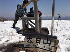 天気良く白山一望できました。by ゲストさん 640x480(128KB)