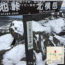 三ツ岳二峰 岩場ですが、踏み跡多し、ココまでアイゼン意地でもつけません。by ゲストさん 1024x1024(350KB)