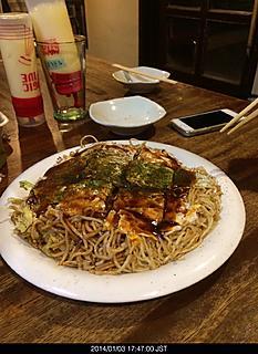 お好み焼き食べに広島にいってきたよ。美味しかった。by ゲストさん 1224x1682(713KB)