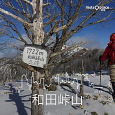 諏訪近くの快晴の和田峠山気落ちいいよ。by ゲストさん 640x640(170KB)