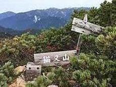 超マイナーな山by ゲストさん 640x480(78KB)