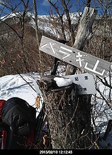 スノーシュー で 登って来ました天気が、良く気持ちよかった。by  kazuo 480x665(172KB)