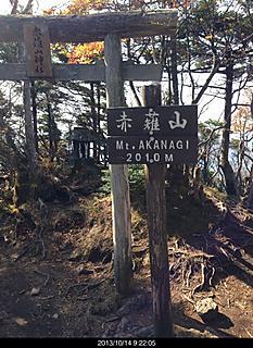 霧降高原から天空回廊、階段1445段で疲れやっと赤灘山に登る。気温0度 風有り 天気朝は晴れたが午後曇る。工程4時間半 丸山経由、、、、by ゲストさん 466x640(187KB)