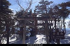 日光霧降高原から前の日の大雪でなかなか手応えある登山でした。by ゲストさん 640x416(138KB)