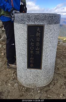 天気良く紅葉最高。by ゲストさん 414x640(137KB)