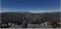 黒金山(2232m)