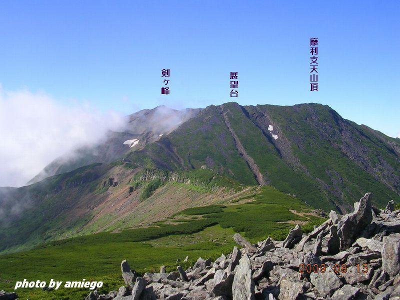 御嶽山継子岳付近より魔利支天と剣ヶ峰