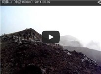 阿蘇山(中岳1506m)2011-05-02