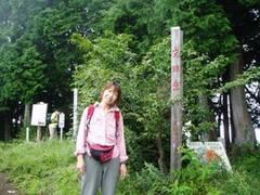 竜爪山(静岡県) 08/09/07