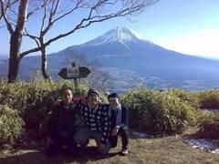 雨ヶ岳(富士山周辺の山)