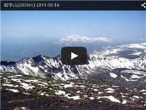 岩手山(2038m) 2011-05-16