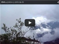 鍬崎山(2089m) 2011-06-19