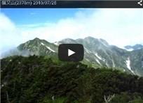 猫又山(2378m) 2010/07/25